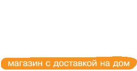 """Доставка овощей и фруктов на дом в Москве - """"Ваша лавка"""" магазин по доставке продуктов"""