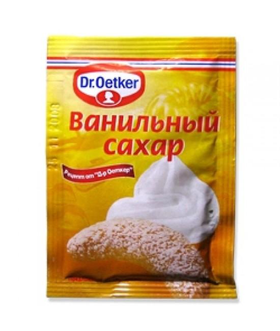 запасаются что такое ванильный сахар работает термобелье