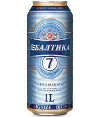 Пиво Балтика №7 0,9л. банка