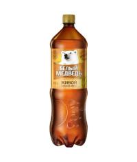 Пиво Белый Медведь Живой 1,42л.