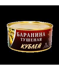 Баранина Тушеная 325г