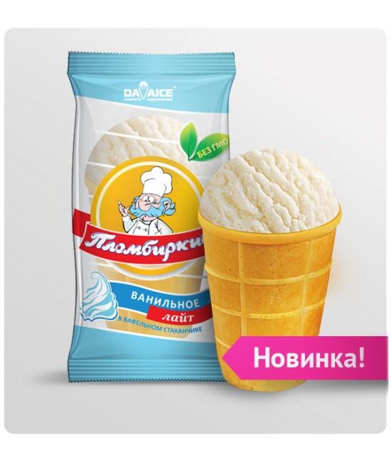 """Вафельный стаканчик """"Пломбиркин"""" ванильный 70гр."""